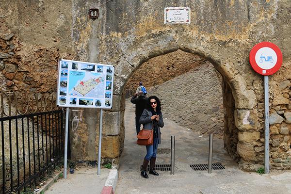 Bab al Bathr