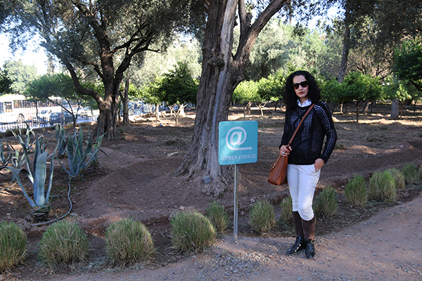 Cyber Parque Moulay Abdessalam