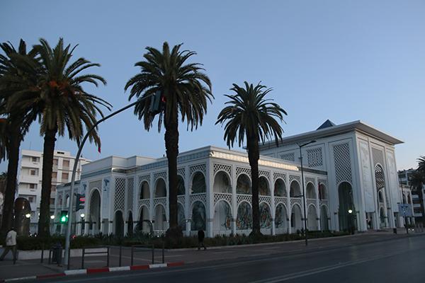 Museo Mohamed VI