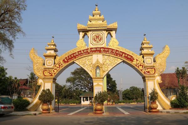 State Pariyatti Sasana Universidad Mandalay-Andorreando por el Mundo