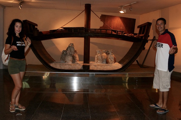 Museo Basílica Tardorromana
