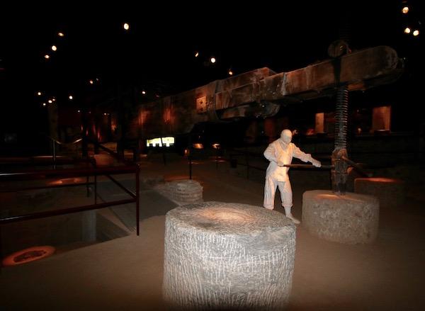 Sala Museo Preindustrial Azúcar
