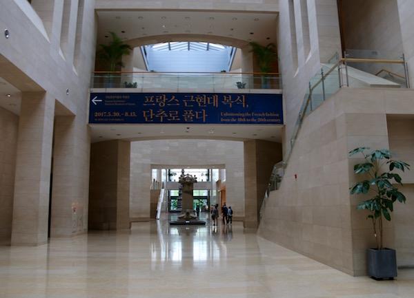 Entrada Museo Nacional de Corea