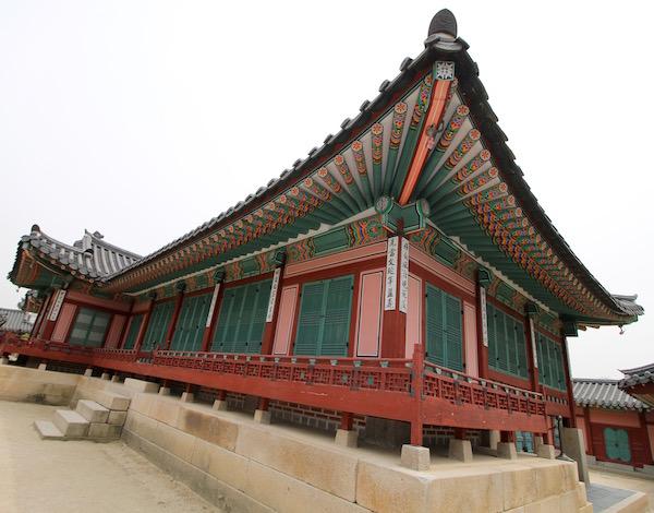 Estancias Palacio Gyeongbokgung