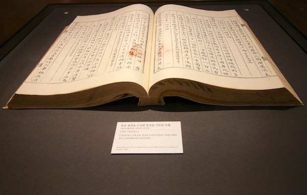 Libro Museo Nacional Palaciego Corea