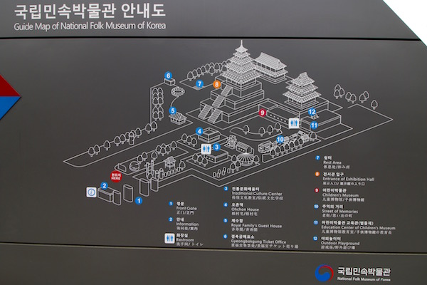 Mapa Museo Folclórico Nacional de Corea