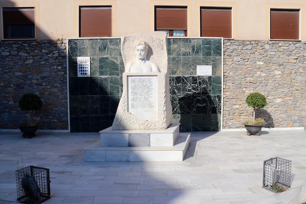 Monumento Cantero