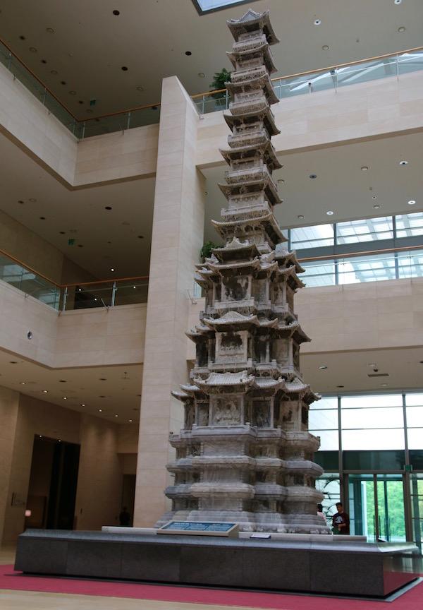 Pagoda Gyeongcheonsa