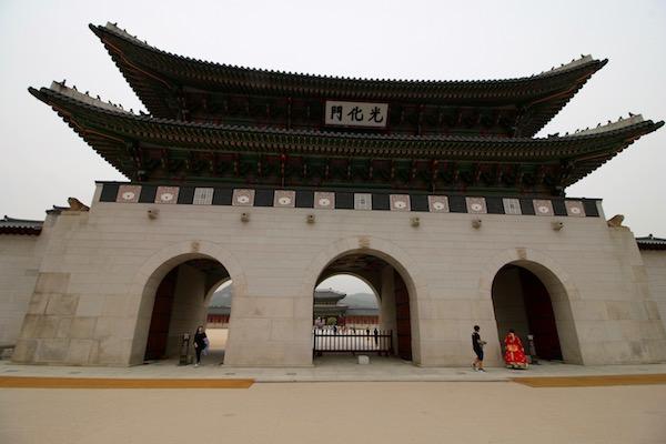 Puerta Gwanghwamun