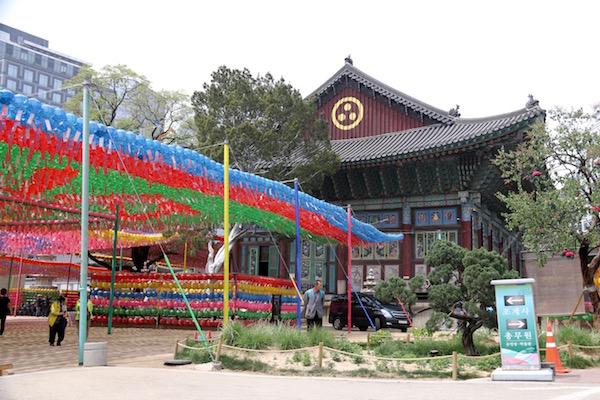 Templo Jogyesa