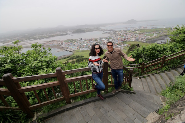 Vistas Pueblo Seongsan