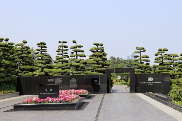 Cementerio Conmemorativo Naciones Unidas Corea