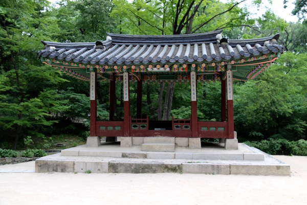Chwihanjeong
