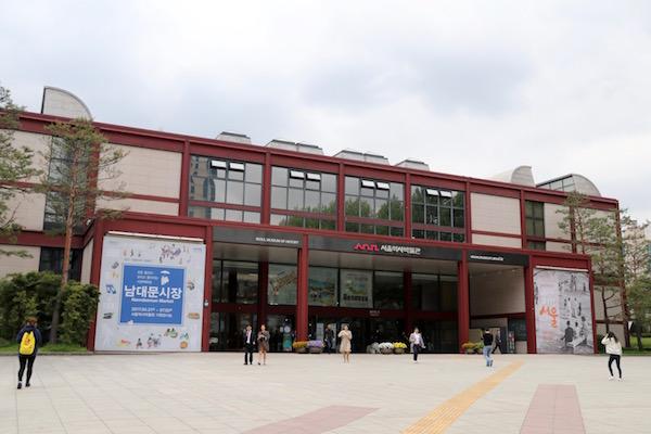 Entrada Museo Historia Seúl