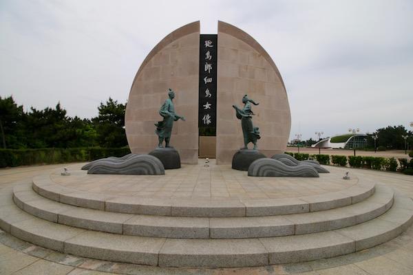 Escultura Pueblo Coreano