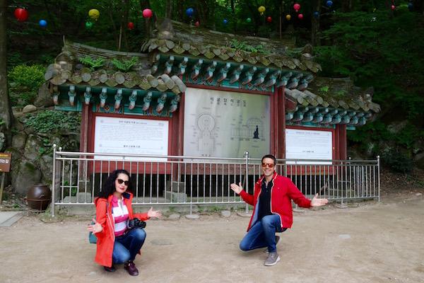 Gruta Seokguram Grotto
