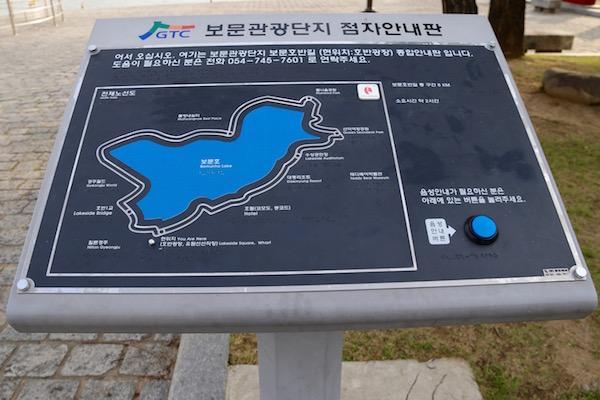 Mapa Lago