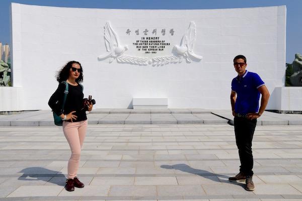 Monumento Fuerzas Naciones Unidas