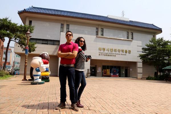 Museo Medicina Oriental Yangnyeongsi