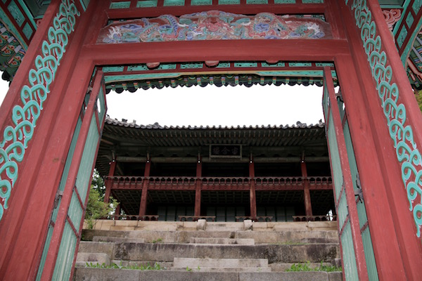 Puerta Eosumun