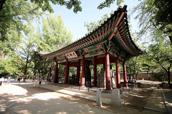 Puerta Gwangmyeongmun