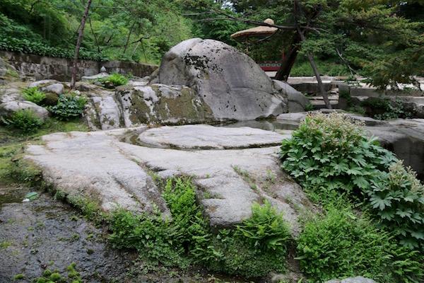 Roca Syoam