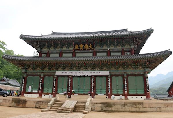 Templo Daeungbojeon
