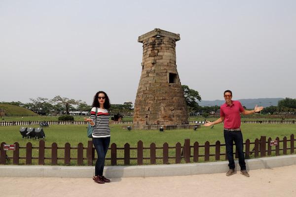 observatorio Cheomgeongdae