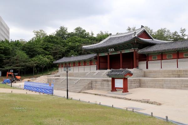 palacio Gyeonghigung