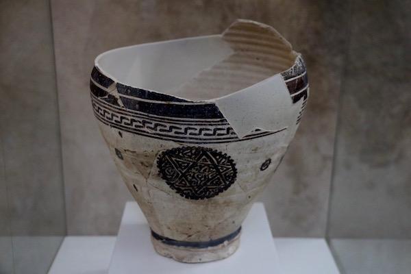 Ceramica castillo Concepción
