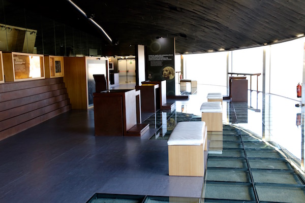Centro de Interpretación de Yacimientos Arqueológicosde Baza.